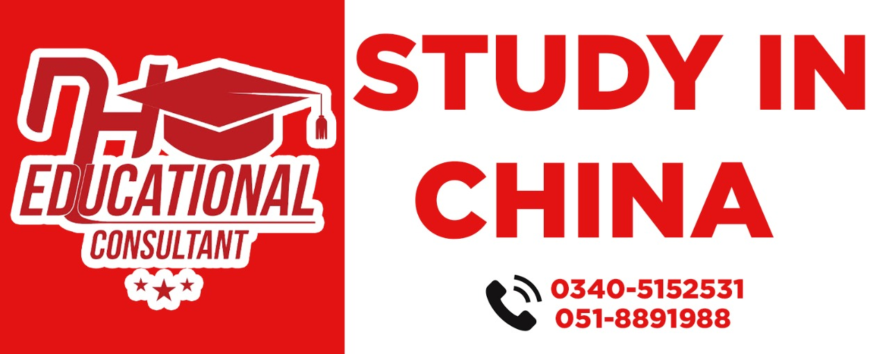 Study in China in 2021