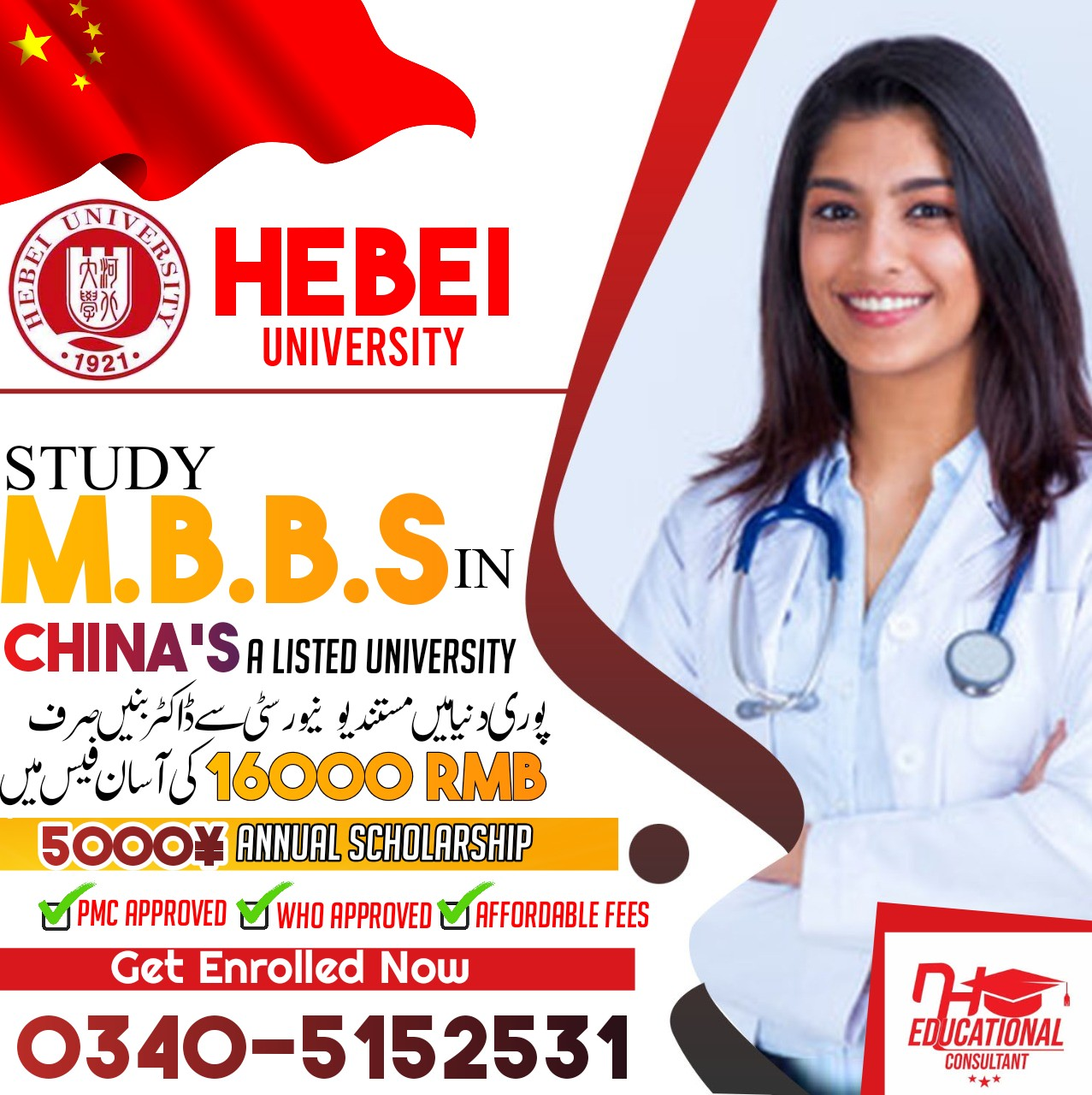 mbbs in china consultants